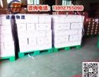 广州市南沙区横沥/全国物流专线/国内货运公司