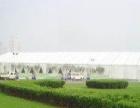 云南景区室外篷房搭建玉溪车展巡展搭建展销会篷房搭建