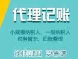 朝阳区 海淀区 专业办理公司注册 公司变更 许可证
