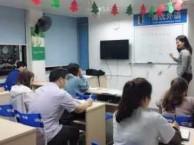 博优外语让您拥有一口流利地道的英语 日语 韩语
