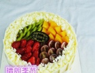 宜昌创意蛋糕订做伍家岗欧式蛋糕给您亲爱定蛋糕送到家