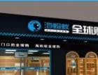 杭州海蚂蚁加盟 母婴儿童用品 投资金额 1-5万元