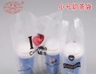透明笑脸袋 超市购物袋食品包装袋 塑料袋背心袋设计