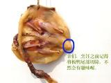 板鸭 加工肉类批发 农家散装腊制品 江西土特产 厂家直销腊鸭批发