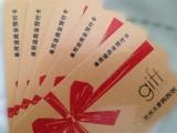 杭州回收银泰卡购物卡回收联华卡回收超市卡回收杭州大厦卡