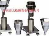 安太试验机BMY系列表观密度测定仪