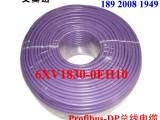西门子总线电缆Profibus-DP紫色DP电缆