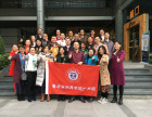 广州在职MBA招生简章介绍 MBA培训课程好性价高