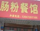 肠粉机,磨米浆机,排气扇全新整套设备出售