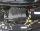比亚迪F02010款 1.0 手动 尚酷爱国版 尚酷型 车况良好