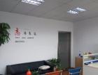 【科技园】精装修小办公室对外出租【非中介】