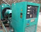 供应二手美国康明斯LTA10-G3发电机220KW出售