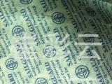印花厂供应无纺布服装印花加工、无纺布印LOGO商标印刷加工