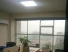 鸿泽星城 写字楼 200平米