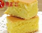 海绵蛋糕技术培训多少钱?