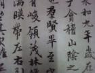 哈尔滨书法培训