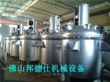 广东不锈钢反应釜 江苏不锈钢反应釜 陕西不锈钢反应釜