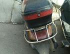 五羊踏板摩托