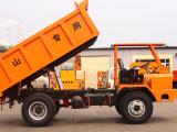 厂家直销3-5吨渣土农用自卸车 隧道运输车可定制
