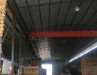 昭通市火车站旁 厂房 700平米