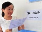 深圳教师资格证考试培训全国统考快速通考30天到证