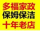 武汉东西湖男护工陪护老人  专业护工陪护老人 服务公司