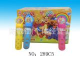 地滩热卖 泡泡棒 吹泡泡 泡泡水 泡泡棒 夏季景点热销玩具