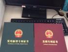 镇江商标注册,R标转让,天猫京东强势入驻