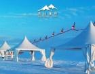 户外冰雪节,滑雪场,室外搭建高山篷房。