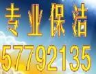南京浦口家庭企业公司装修后精细保洁开荒保洁价格合理服务精细