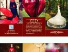 鑫启工作室,拍摄/婚庆/活动妆容,伴手礼,婚纱礼服旗袍