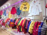北京品牌折扣童装