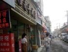 乔司 三鑫工业园区 商业街卖场 店铺转让