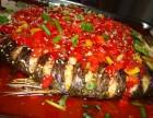 加盟巫山烤鱼需要多少钱-酱料制作