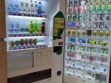 自动售货机 智能售货机 无人售货机-占地面积小