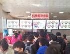 张秀梅脆皮鸡饭 快餐加盟 百万人成功致富上万订单