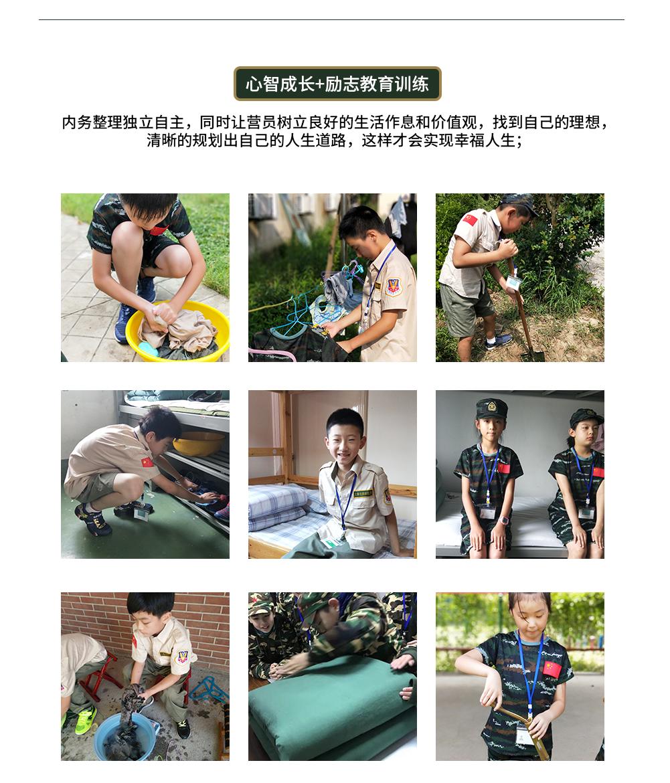 上海冬令营家教