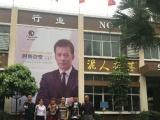 墙面漆十大品牌 墙面漆加盟认准广州泥人部落