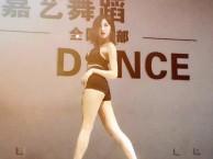 西安嘉艺舞蹈培训爵士舞专业培训班以及专业舞蹈考点