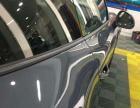 专业汽车凹陷凹坑修复