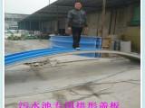 排水池盖板许昌工业排水池专用密封盖板定制厂家-元丰