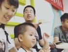 铃兰国际早教六一活动回顾,快乐做游戏,幸福永相伴