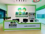 语文培训学校怎么选 好的语文品牌推荐豌豆语文