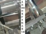 70軸75軸80軸礦車底盤連接件60軸礦車輪 鑄鋼軸卡