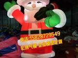 充气圣诞老人气模 充气圣诞节气模充气圣诞老人卡通气模
