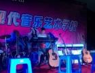 常德杨杨现代音乐艺术学校2017春季招生专注于音乐教育12年
