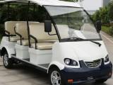 景区公园用8座电动观光车 玛西尔DN-8看房电动观光车
