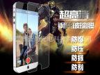 苹果6手机批发钢化膜0.2mm弧边超薄手机保护贴膜 手机防爆玻璃膜