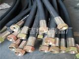 批发矿山机械液压胶管 高压胶管总成 工程