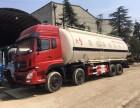 40方粉粒物料运输车 散装水泥车厂家直销价格优惠